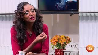 Sunday with EBS: Coffee time with Eshetu Zewdu / Public Attitudes Toward Prostitution