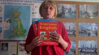 Английский с удовольствием Школа имени В В Маяковского
