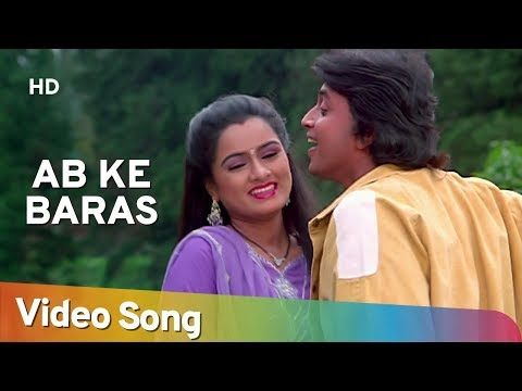 Ab Ke Baras - Mithun Chakraborty - Padmini Kolhapure - Swarag Se Sunder - Best Hindi Love Songs video