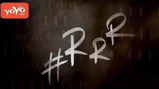 SS Rajamouli #RRR Movie Teaser Review   Ram Charan   Jr NTR