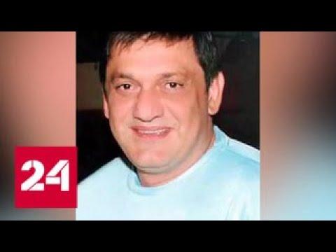 Свидетель, гангстер, художник: кем на самом деле был Бадри Шенгелия - Россия 24