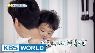 Seungjae's real feelings towards dad [The Return of Superman / 2017.04.23]