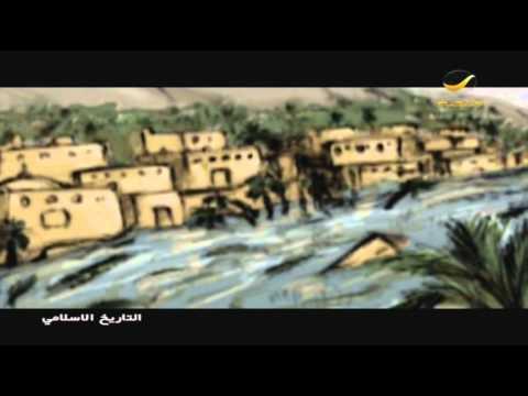 برنامج التاريخ الاسلامي - الحلقه 24