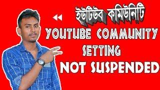 YouTube Community Setting Don't Miss #communitysetting