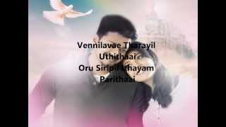 Thuppakki - Thuppakki - vennilavea song with lyrics