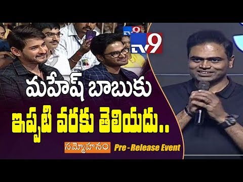 Director Vamsi Paidipally at Sammohanam Pre Release - TV9