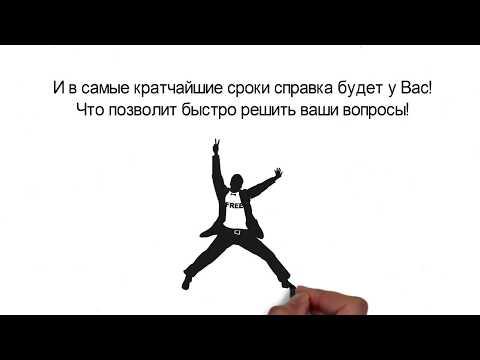 Купить медицинскую справку о беременности - Москва