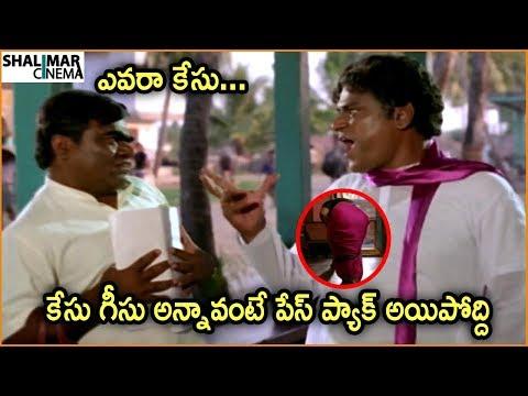 Babu Mohan & Kota Srinivas Rao Best Ultimate Comedy Scene | Back 2 Back Comedy Scenes