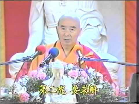 Kinh Vô Lượng Thọ (1994) Tập 24 - PS Tịnh Không