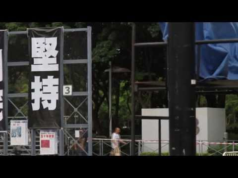 YOLO HK - Memorials for the 1989 Tiananmen Square protests (2013)