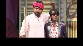 How Cow Show| Rj Raju Vs Hiro Alom| Eid Speacial