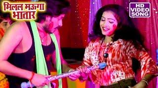 Superhit HOLI गीत जीजा जी मोट लागता Milal Mauga Bhatar Alok Ranjan Bhojpuri Holi Songs 2018