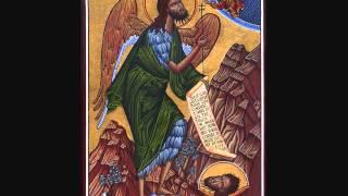 Ethiopan Ortodox Tewahido Mezmur:Metmike Melekot Arku LeMerAwi
