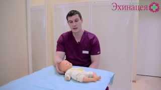 Остеопатия для детей грудного и старшего возраста. Коррекция последствий родовой травмы
