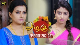 Azhagu - Tamil Serial | அழகு | Back to Back Episode 282 - 287 | Sun TV Serials | Revathy