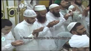 دعاء  ليلة 27 رمضان 1436 : الشيخ علي الحذيفي من المسجد النبوي