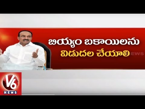Minister Etela Meets Union Ministers In Delhi, Urges Central Govt For Pending Funds | V6 News