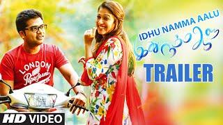 Idhu Namma Aalu Trailer