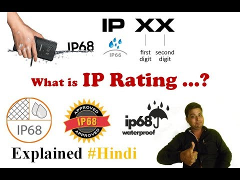 What is IP Rating...? IP Rating in Gadgets...Explained #Hindi
