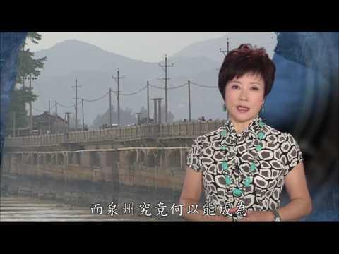 台灣-大陸尋奇-EP 1315-直航城市(三) / 粵鄉十方(十三)