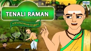 Tenali Raman in English - Full Movie | Best Animated Kids Movies in English