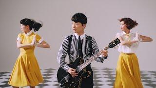 星野源 - 恋 【MUSIC VIDEO & 特典DVD予告編】