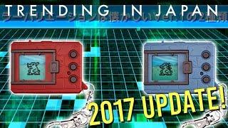 Bandai Updates THE Original Digimon Device (Virtual Pet)