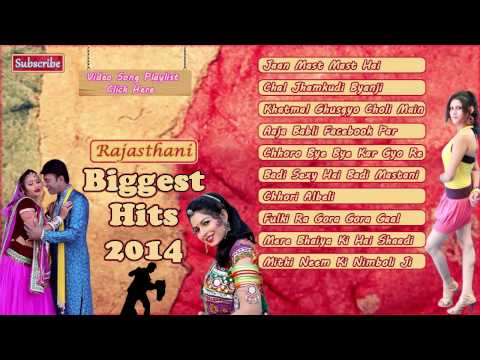 Rajasthani Biggest Hits Of 2014 | SUPERHIT DJ Dhamaka Dance Songs♪♪ | Audio Jukebox | Full MP3 Songs