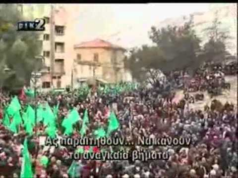 Turkish Cypriots General Strike documentary - protesting Turkey's policies 28.01.2011