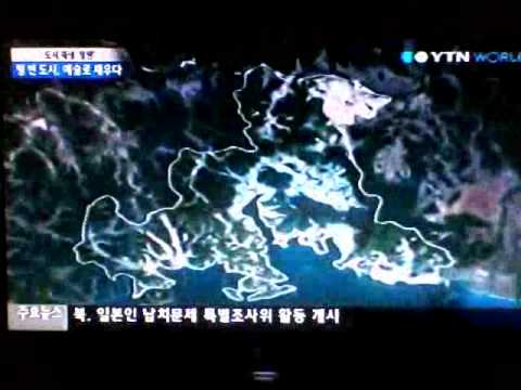 YTN World - News Network (뉴스네트워크) - 05/07/2014