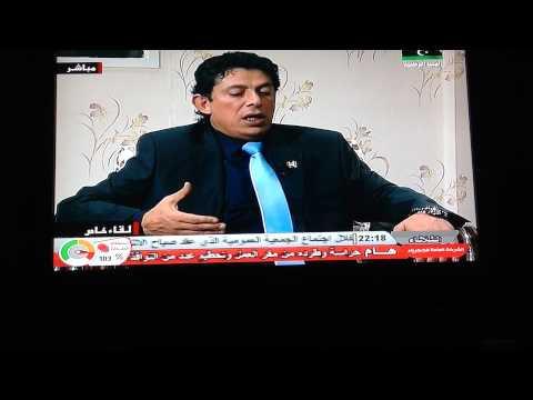 لقاء مدير عام الجمارك علي قناة الوطنية 2