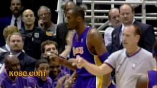 download lagu Kobe Bryant - I Put On For My City gratis