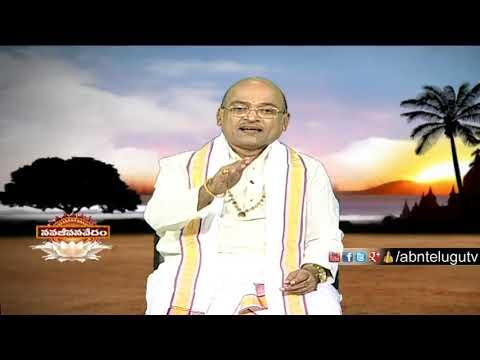 Garikapati Narasimha Rao About Source | Nava Jeevana Vedam | ABN Telugu