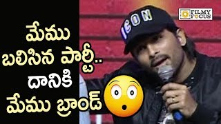 Allu Arjun Most Shocking Speech @Padi Padi Leche Manasu Movie Pre Release Event