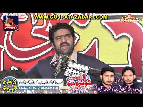 Zakir Syed Ghayoor Sabir Beha | 3 March 2019 | kopra Khurd Sailkot ( www.Gujratazadari.com )