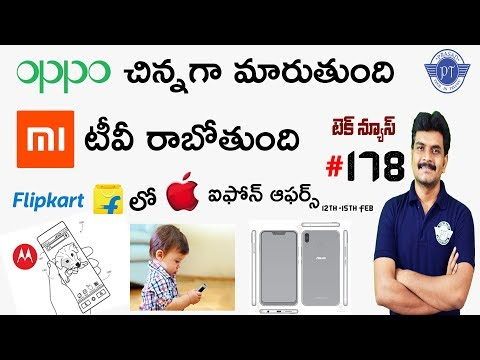 technews 178 Moto Foldable Display,Mitv,Oppo A71,Asus Zenfone 5 etc