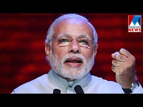 Narendra Modi's election campaign in Trivandrum | Manorama News