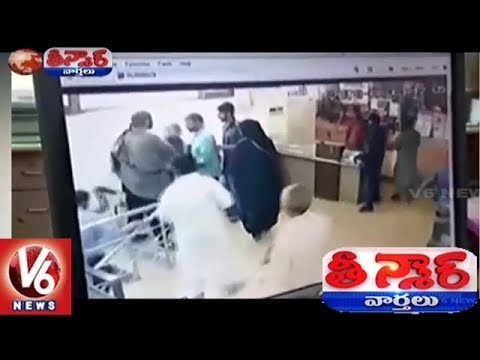 CCTV Visuals : Armed Terrorists Loot Bank In Jammu and Kashmir | Teenmaar News | V6 News