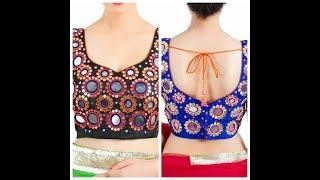 Mirror booties, mirror work Saree blouse designs