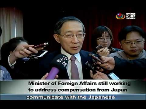 台籍慰安婦求償問題 Minister of Foreign Affairs still working to address compensation from Japan—宏觀英語新聞