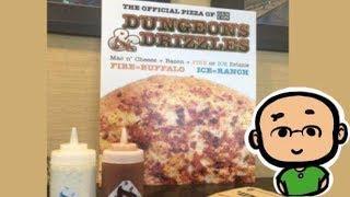 Hot Box Pizza GenCon Edition
