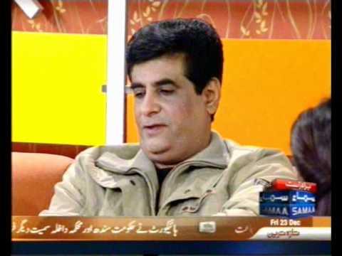 dr Moiz Hussain With Maya