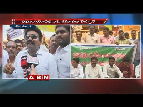 CM Chandrababu Naidu warning to TDP Leaders | Inside