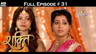Shakti - 11th July 2016 - शक्ति - Full Episode (HD)