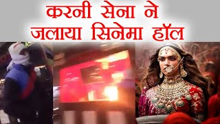 Padmavat Row: Karni Sena members set ticket counter on FIRE in Faridabad | वनइंडिया हिंदी
