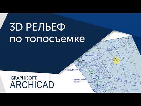 AutoCad - ZehnderSpb24 Radiators