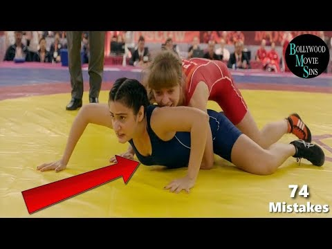 [EWW] DANGAL FULL MOVIE (74) MISTAKES FUNNY MISTAKES DANGAL AAMIR KHAN thumbnail