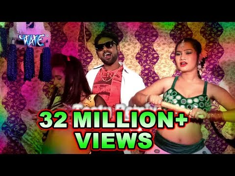 आधा रतिया खाड़ा करेला बेलनवा - Devra Dularuaa - Teetu Remix - Bhojpuri Hit Songs 2017 new