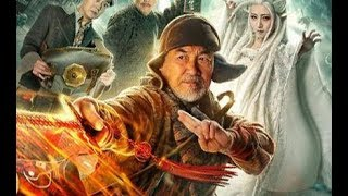 New movies 2018/ chinese movie最新電影完整版★道師爺HD