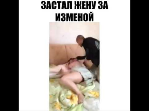 video-muzh-zastukal-zhenu-s-lyubovnikom